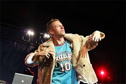 Macklemore performs at a concert